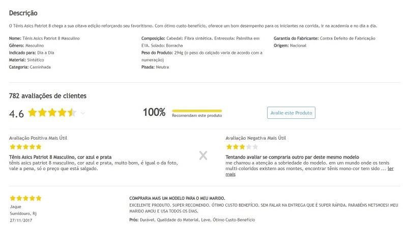 conseguir mais reviews case netshoes